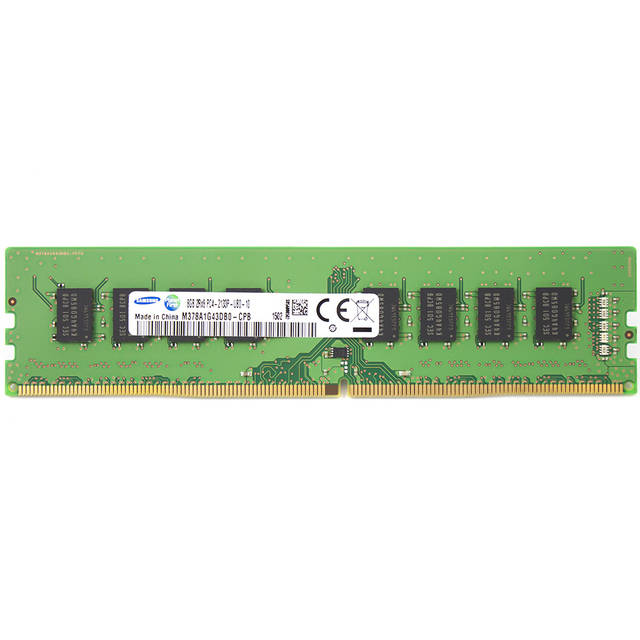 8GB PC4-17000 ECC 2133 MHz Unbuffered DIMMs
