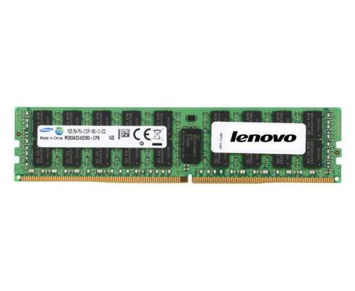ThinkSystem 8GB TruDDR4 2666MHz (1Rx8, 1.2V) Non-ECC UDIMM