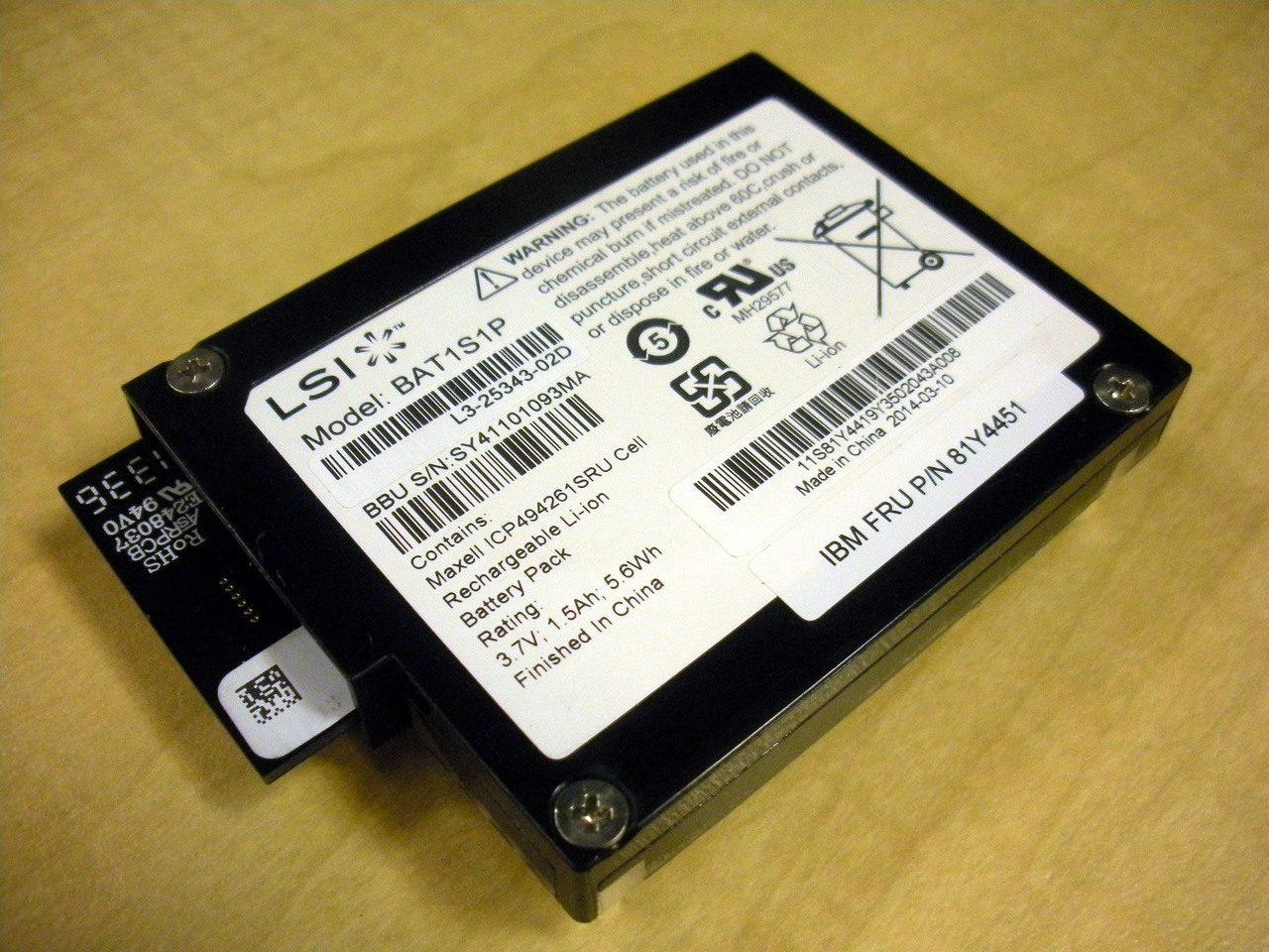 Battery IBM M5000 series