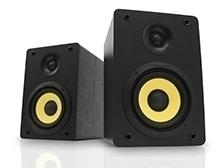 Loa Bluetooth Thonet & Vander KURBIS 2.0 – 60W