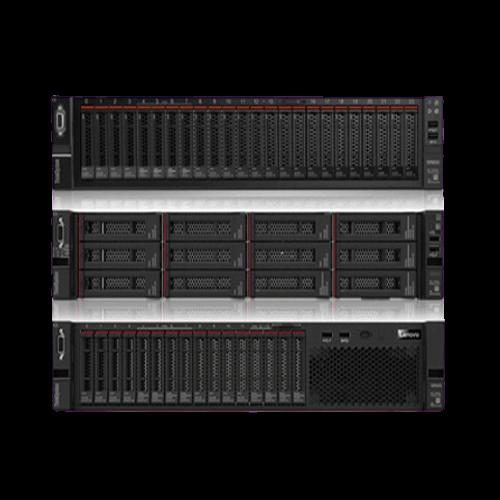 Lenovo ThinkSystem SR650 8SFF - 2U