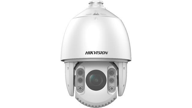 Camera Hikvision IP DS-2DE7232IW-AE(S5)