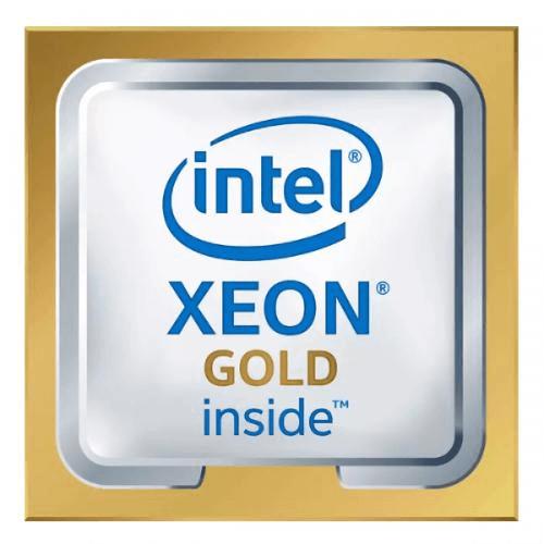 Intel® Xeon® Gold 5218 Processor 22M Cache, 2.30 GHz